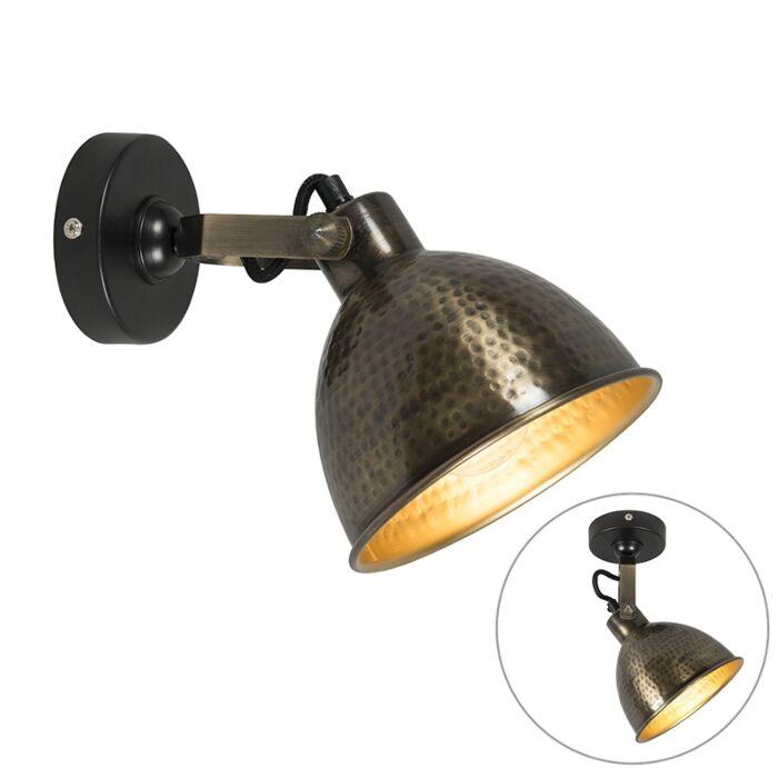 Aplique-cobre/latón-orientable-19,5cm---LIKO